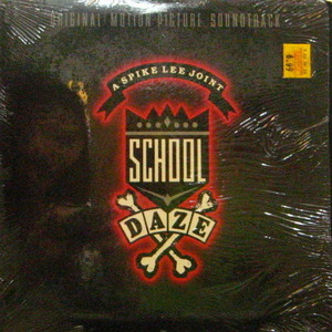 School Daze OST
