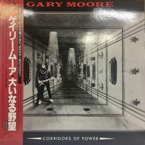 Gary Moore/Corridors Of Power