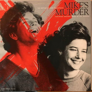 Joe Jackson/Mike's Murder (The Motion Picture Soundtrack)