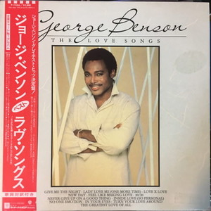 George Benson/The love songs